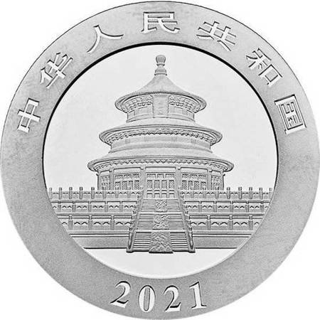 Srebrna Moneta Chińska Panda 30g 24h